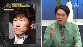 월드컵 해설가로 변신한 박지성! 그의 변신 이유는 따로 있다?!