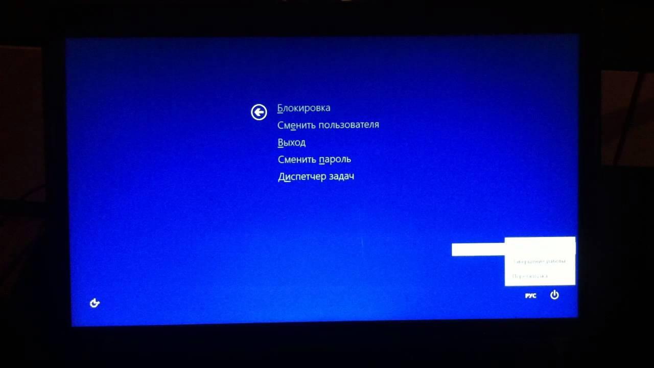 Что делать если компьютер не загружает windows 105
