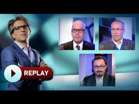 60 Minutes pour Comprendre: Syndicalisme au Maroc: la déroute?