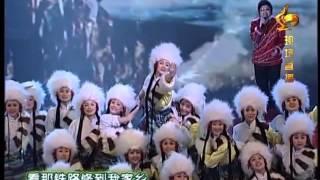 2005年央视春节联欢晚会 歌曲《天路》 韩红| CCTV春晚