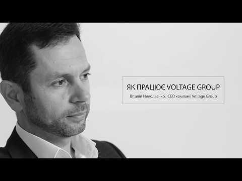 Топ-менеджмент VOLTAGE GROUP озвучив  бізнес-пріоритети та здобутки своєї 10-річної діяльності