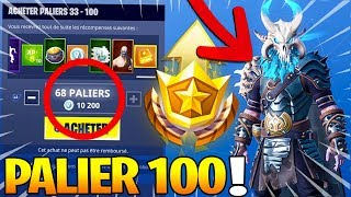 COMPRE LOS 100 PALIERS - PRESENTATION PASS OF COMBAT SAISON 5 on FORTNITE!