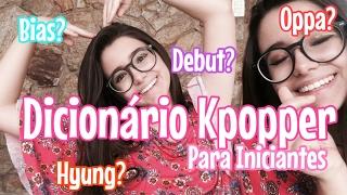 Vocabulário do Kpop|Gírias e Expressões para Iniciantes|Lauraa Menezes
