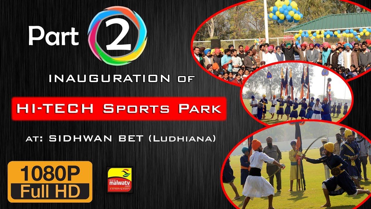 SIDHWAN BET ( Ludhiana) | INAUGURATION of HI-TECH SPORTS PARK | by MANPREET SINGH AYALI  2nd
