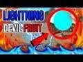 LIGHTNING / GORO GORO NO MI SHOWCASE ⚡ | ONE PIECE MILLENIUM | ROBLOX