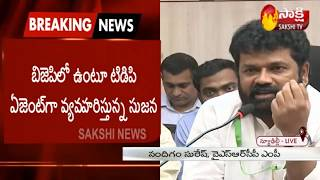 MP Nandigam Suresh  Press Meet Over Sujana Chowdary Immature Words on YSRCP MPs | Sakshi TV