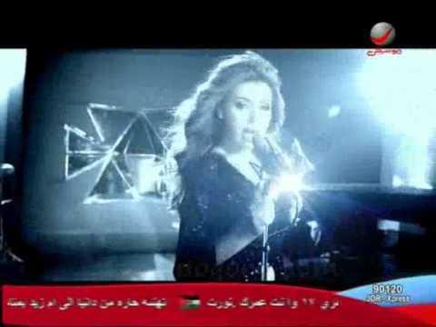 Nawal El Zoghbi Leeh Moshta2alak 2010 HQ Follow The Golden Star on Twitter @NawalElZoghbi