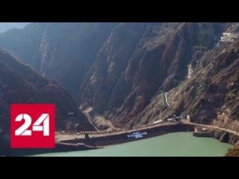 Смотреть Стройка века: в Таджикистане готовятся к запуску Рогунской ГЭС - Россия 24 онлайн