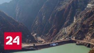 Стройка века: в Таджикистане готовятся к запуску Рогунской ГЭС - Россия 24