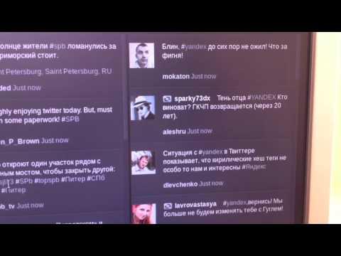 Яндекс упал - паника в Twitter