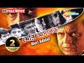 Meri Adalat (HD) - Superhit Bengali Movie   Mithun Chakraborty   Shakti Kapoor   Roshini Jaffery