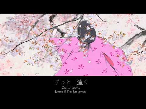 Inochi No Kioku - Nikaido Kazumi (Lyrics) | いのちの記憶 【かぐや姫の物語】(The Tale of the Princess Kaguya OST)