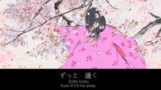 The Tale of the Princess Kaguya OST いのちの記憶 - かぐや姫の物語 |...