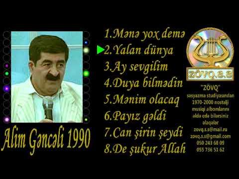 Vefa Serifova - Subayliq Sultanligdir (Yeni Klip 2021)
