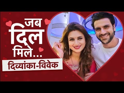 Divyanka Tripathi और Vivek Dahiya की Real Love Story   Jab Dil Mile   S01E01   Pinkvilla