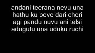 raavan songs- usure poyenu lyrics telugu