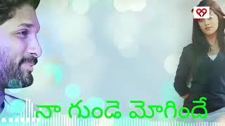 Nee kalle chustunte  Naa Peru Surya Naa Illu India Fan Made song Hema chandra Sravya Manasa