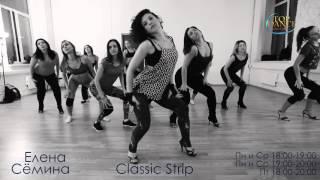 Школа танцев Top-Dance. Стриппластика. Елена Сёмина