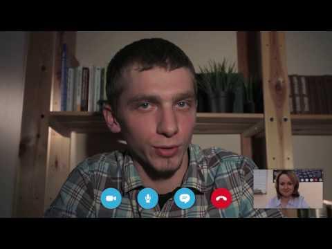 Мастер Skype-собеседования
