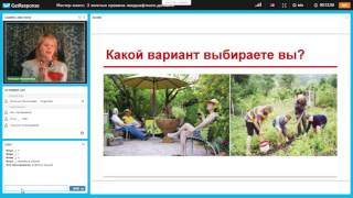 видео Основные правила ландшафтного дизайна