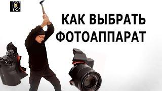 видео Canon vs. Nikon: в чем существенная разница, что лучше? (Часть1)