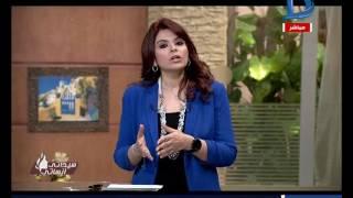 برنامج سيداتي انساتي | قائدة