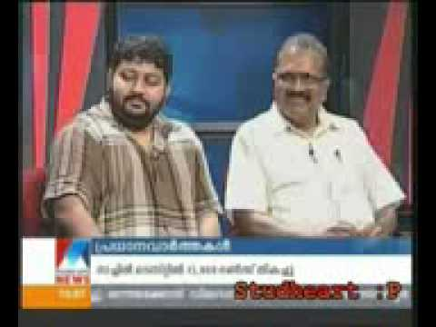 santhosh pandit on manorama news,niyantrana rekha part-1...HANEEFA