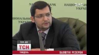 НБУ утверждает, что обесценивание гривни не будет(, 2012-11-26T12:04:31.000Z)