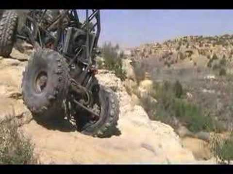 Gladiator Trail - Farmington New Mexico