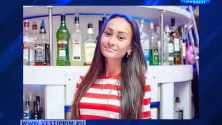 Во Владивостоке задержали подозреваемого в страшном убийстве девушки