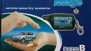 видео Китайская GSM-сигнализация для дома – что говорят отзывы