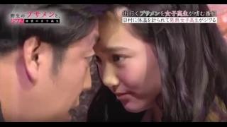 日村と女子高生がキュンキュンしている問題のシーンまでです。