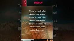 Yeh bandhan to pyar ka bandhan hai full video karaoke track