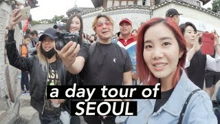 Giving My Friends A Day Tour of Seoul | #joantour