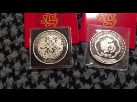 2017 Kingdom of Bhutan lunar rooster coin