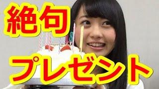 木崎ゆりあ お兄ちゃんからのプレゼントに絶句【SKE48】 元SKE48&AKB48...