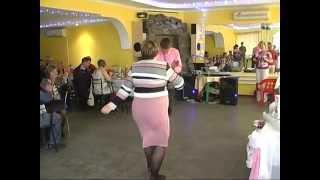 танец тещи и зятя(второй день)
