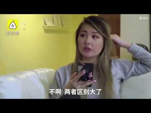 在美国人眼里,中国人和美籍华人究竟有啥区别?