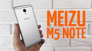 Первый взгляд на Meizu M5 Note