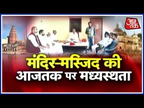 Aaj Tak's Panel Discussion On Ram Mandir Dispute