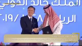 """""""مطارات الرياض"""" توقع اتفاقيات لتطوير منطقة الشحن"""