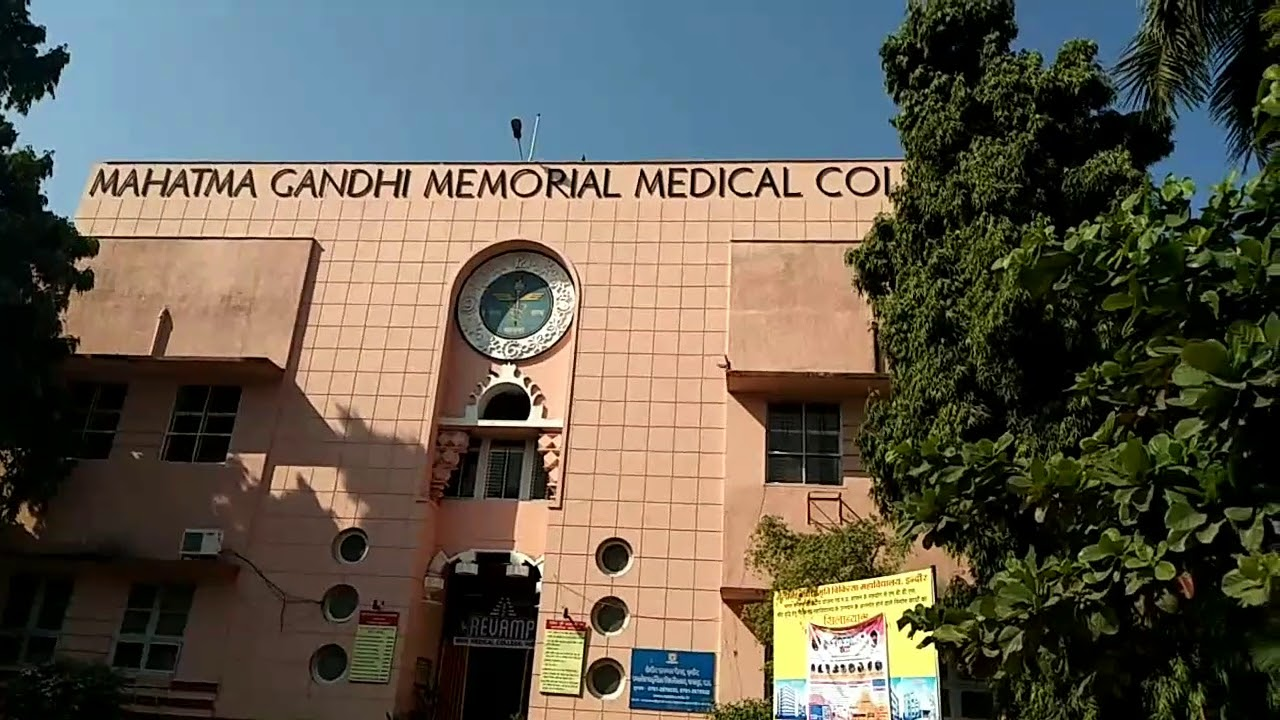 MGM Medical College Indore MP