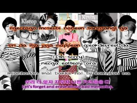U-KISS - 0330 lyrics