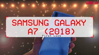 Samsung Galaxy A7 (2018) First Look | Digit.in