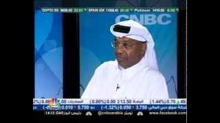 التبادل التجاري بين السعودية والامارات يتجاوز الـ 72 مليار ريال