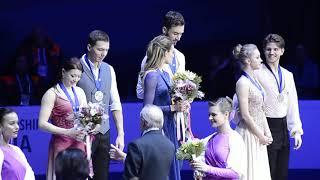 Церемония награждения. Танцы. Чемпионат Европы 2018 Москва