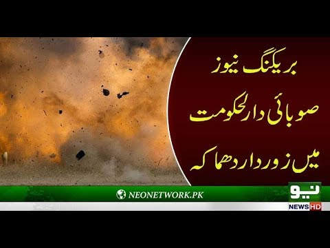 At least five dead, 30 injured in Quetta's Pishin Stop explosion