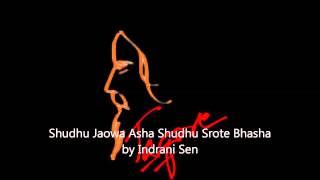 Shudhu Jaowa Asha Shudhu Srote Bhasha by Indrani Sen