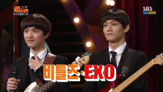 SBS [Star Face Off] - EXO (Ray, Chanyeol, Chen, Dio) berubah menjadi The Beatles!