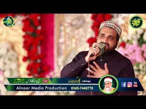 Download unka mangta ho New Video 2019 Qari Shahid zain lehanga house